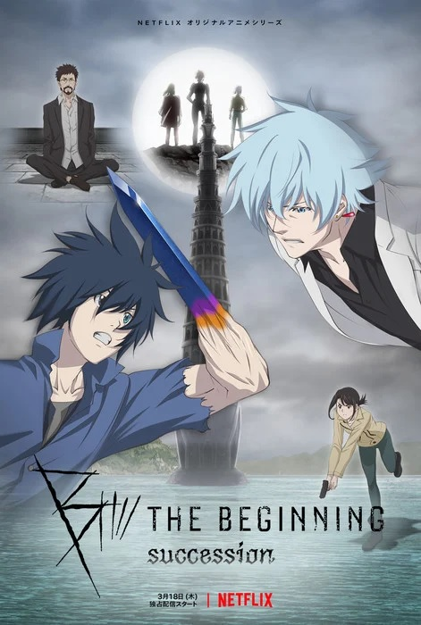 The first trailer for the second season of anime B the Beginning revealed - anime news - anime premieres 2021 - watch anime online on netflix