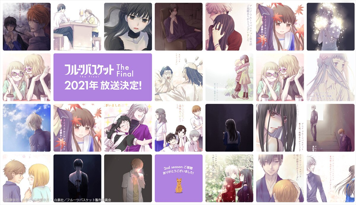 Fruits Basket anime season 3 confirmed for 2021 - anime news - shojo anime premieres