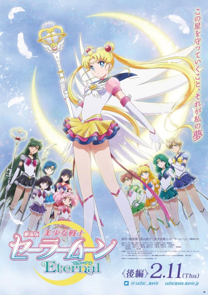 New trailer for Sailor Moon Eternal part 2 movie released - anime news - anime premieres toei animation February 2021 - watch anime online