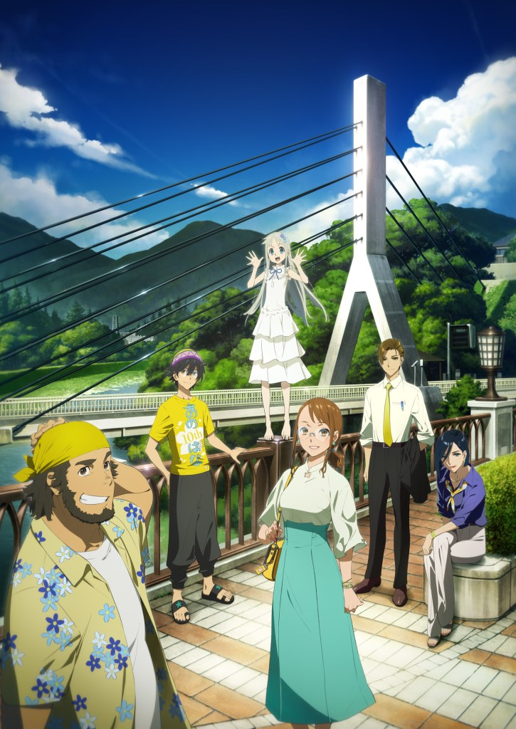 Anohana's new project revealed to celebrate her 10th anniversary - anime news - anime premieres