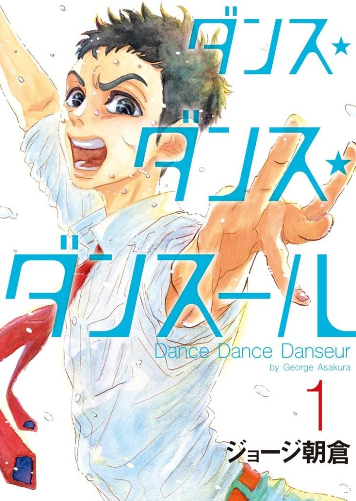 Dance Dance Danseur manga revealed to get animated adaptation