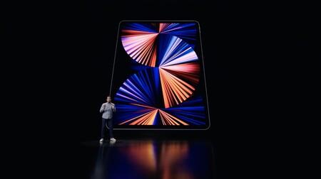 new iPad Pro 2021